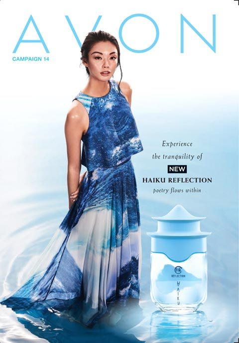 Avon-Campaign-14-2017-Brochure-Online