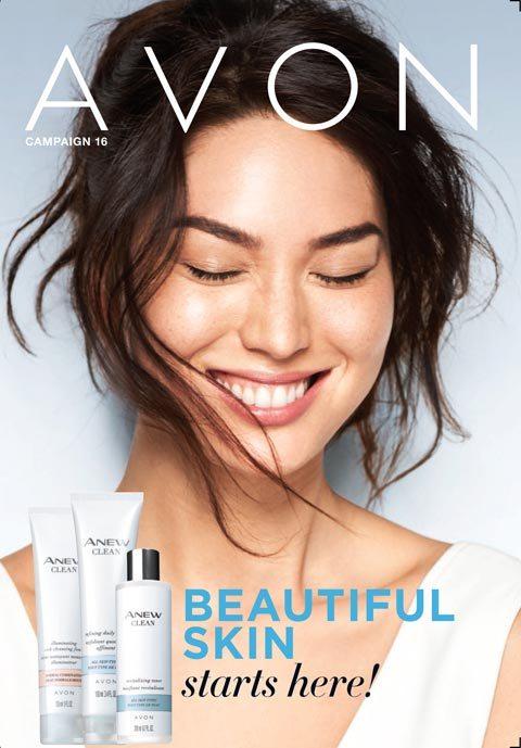 Avon-Campaign-16-2017