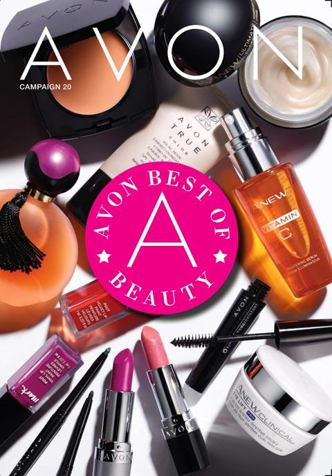 Avon-Campaign-20-2017-Brochure-Online